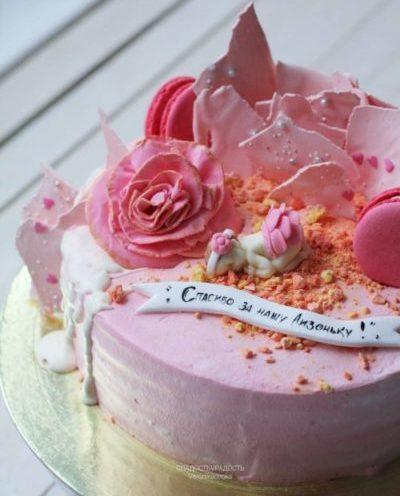 торт на рождение девочки с младенцем для акушера гинеколога