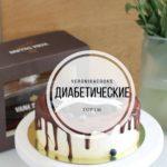 Диабетические торты