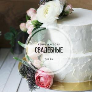 свадебные торты в петербурге