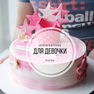 торты для девочки в петербурге