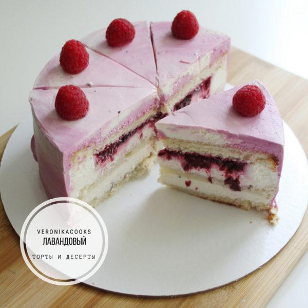 лавандовый торт в разрезе