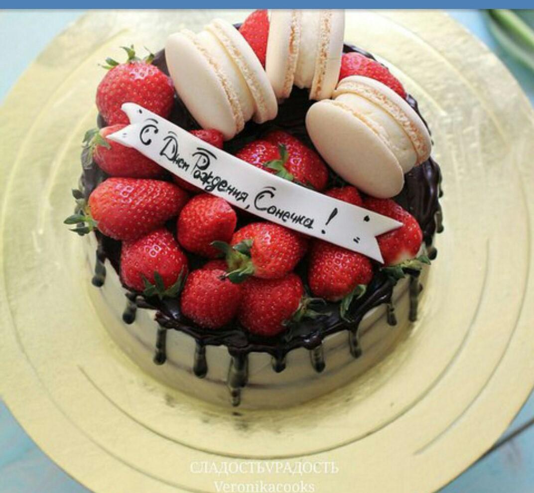 отзывы о тортах_24 мая 2016