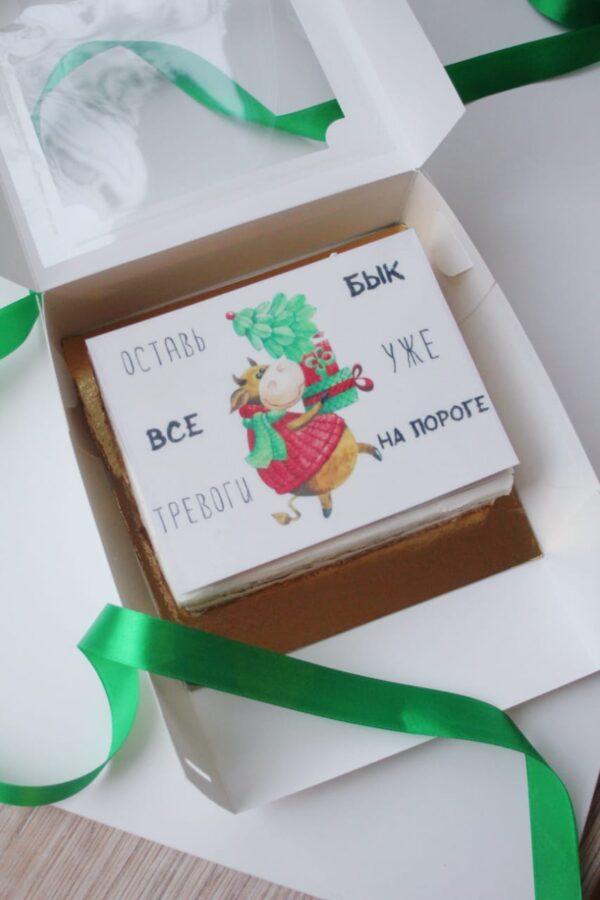 торт новогодняя откртыка Бык