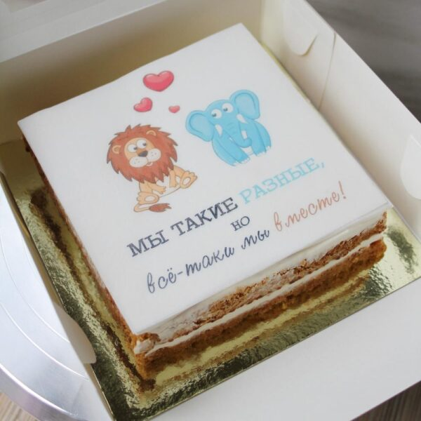 торт открытка Вместе