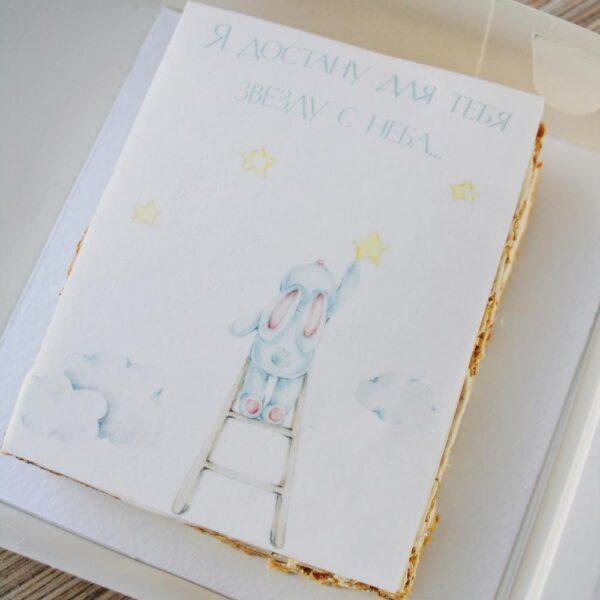 торт открытка Звезда
