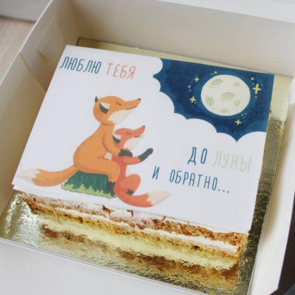 торт открытка люблю