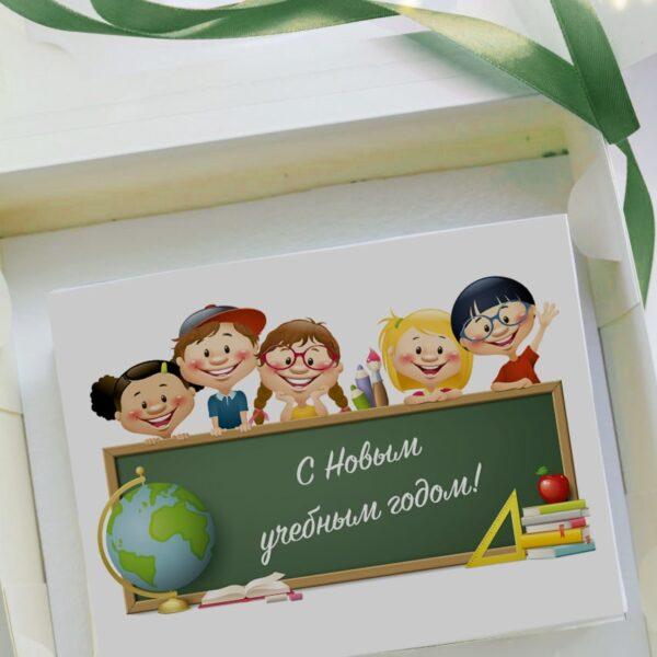 Торт открытка на 1 сентября