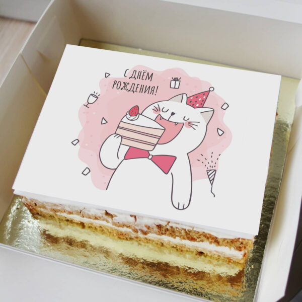 Торт открытка С днем рождения